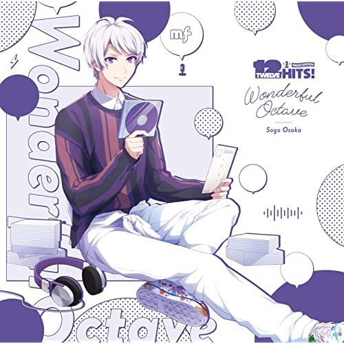 CD『Wonderful Octave』