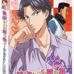 DVD『劇場版 テニスの王子様 跡部からの贈り物 〜君に捧げるテニプリ祭〜』画像
