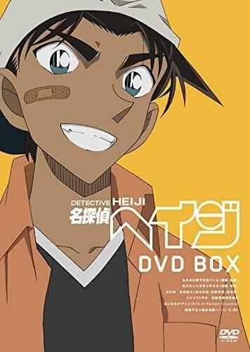 DVD『名探偵コナンTVシリーズ 服部平次DVD BOX』