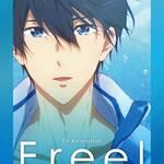 Blu-ray『Free! Blu-ray BOX』
