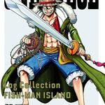 "DVD『ONE PIECE Log Collection  ""FISH-MAN ISLAND""』画像"