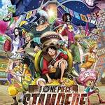 DVD『劇場版 ONE PIECE STAMPEDE』画像