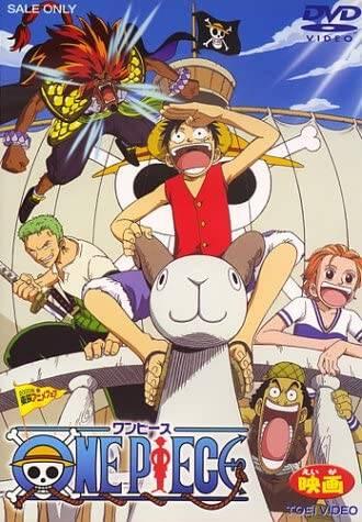 DVD『ワンピース【劇場版】』画像