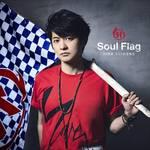 CD『Soul Flag[初回限定盤]』