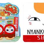 『夏目友人帳』ニャンコ先生ショップ開催中! オリジナルの購入特典も♪