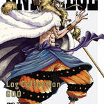 """DVD『ONE PIECE Log Collection  """"GOD""""』画像"""