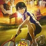DVD『劇場版 テニスの王子様 英国式庭球城決戦 ! 』