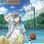 DVD『黒子のバスケ DVD FAN DISC ~終わらない夏~』