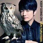 CD『KEEP GOING ON!初回限定盤』