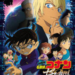 DVD『劇場版名探偵コナン ゼロの執行人』画像