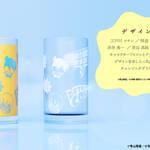 夏を楽しく! 『名探偵コナン』グッズ5選♪ 冷感グラスやショルダーバッグ、AirPodsケースなど