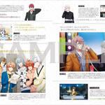 『アイドリッシュセブン』オフィシャルファンブック 4発売! 新衣装デザインやスタッフ座談会も収録