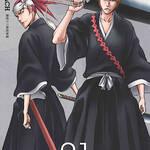DVD『BLEACH 護廷十三隊侵軍篇』1 画像