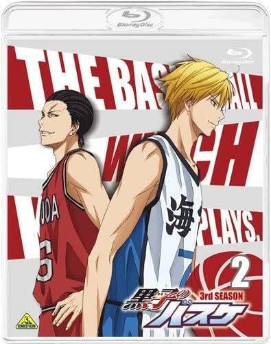 DVD『黒子のバスケ 3rd SEASON 2 』画像