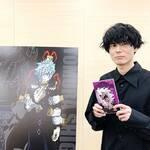 『僕のヒーローアカデミア』「ヴィランアカデミア編」キービジュアル解禁!