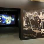 『黒執事展 -Rich Black-』開催中! 小野大輔「15年の歴史を一気に観せて頂き、幸せな気持ちです」