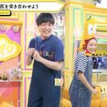 金田朋子&畠中祐が波乱の初タッグ!4
