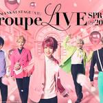 MANKAI STAGE『A3!』Troupe LIVE~SPRING 2021~