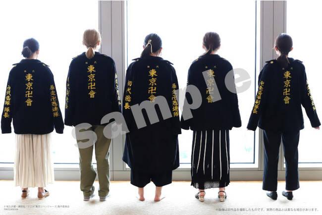 『東京リベンジャーズ』おうちグッズまとめ5選