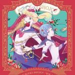 TVアニメ「かげきしょうじょ!!」Blu-ray第1巻