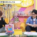浪川大輔&石川界人がプロ絵師YouTuber・なつめさんちと異業種コラボ!4