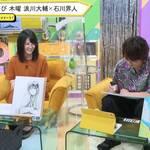 浪川大輔&石川界人がプロ絵師YouTuber・なつめさんちと異業種コラボ!5