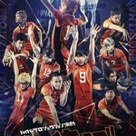 DVD『ハイパープロジェクション演劇「ハイキュー!!」〝頂の景色・2″スペシャルエディション』より
