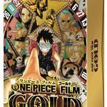 DVD『ONE PIECE FILM GOLD』