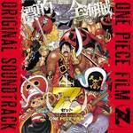 CD『ONE PIECE FILM Z ORIGINAL SOUNDTRACK』