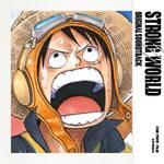 CD『ONE PIECE STRONG WORLD オリジナル・サウンドトラック』