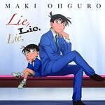 CD『Lie, Lie, Lie, (名探偵コナン盤)』