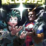 『僕のヒーローアカデミア』コミックス 最新第31巻 発売中!