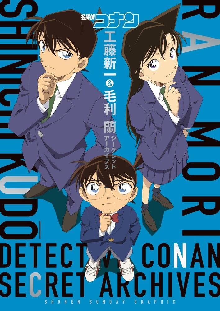 TVアニメ『名探偵コナン』新一×蘭、平次×和葉…ドキドキ❤恋愛エピソード回9選!
