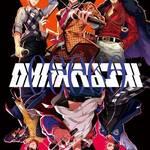 ヒプノシスマイク -Division Rap Battle- 2nd D.R.B どついたれ本舗 VS Buster Bros!!!『Re:start!!!』