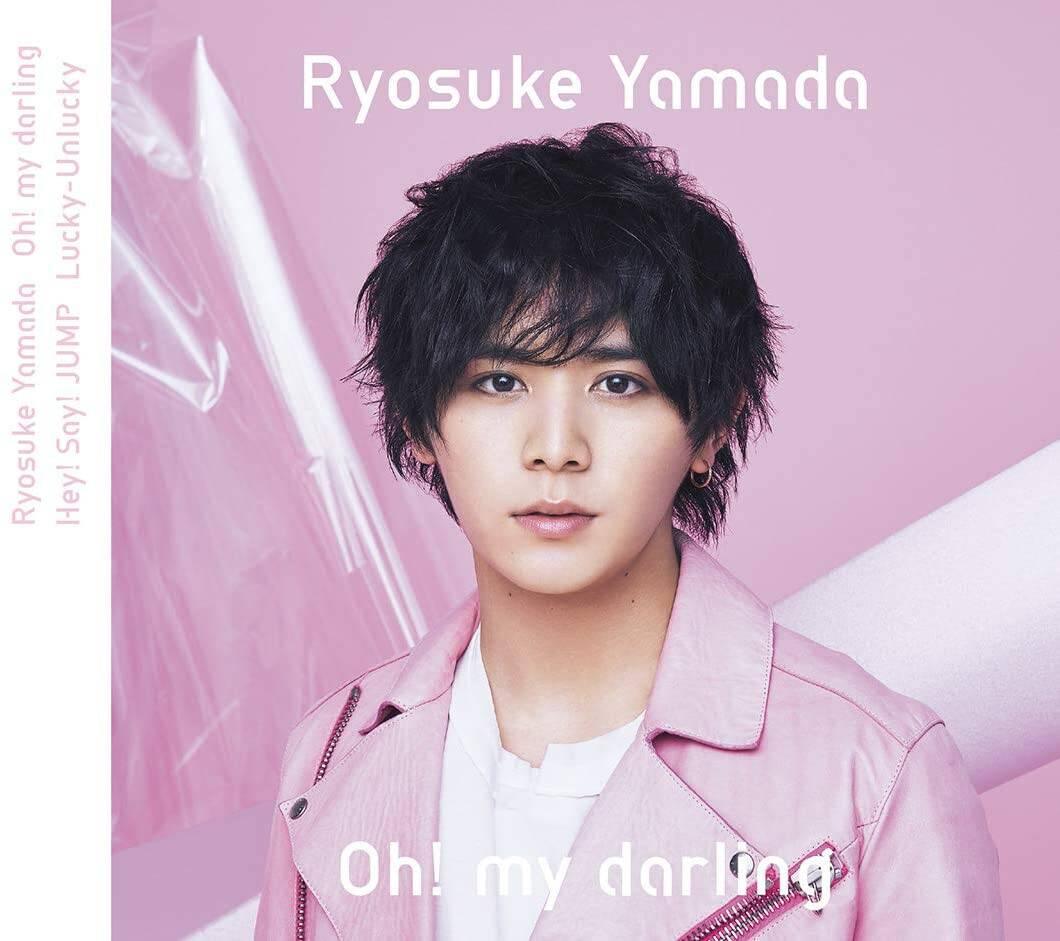 CD『Oh! my darling / Lucky-Unlucky』