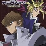 DVDシリーズ 『遊戯王 デュエルモンスターズ DUEL DVD-BOX3』