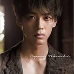 竹内涼真 写真集『Ryoma Takeuchi』画像
