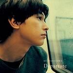 吉沢亮 写真集『Departure』画像