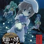TVアニメ化10周年記念「ひぐらしのなく頃に解」全話いっき見ブルーレイ