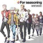 ドラマCD「GETUP! GETLIVE! For seasoning」9月15日発売!!
