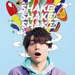 CD『「SHAKE! SHAKE! SHAKE! (通常盤)』