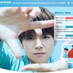 内田雄馬 公式サイト -YUMA UCHIDA OFFICIAL WEB SITE- 画像