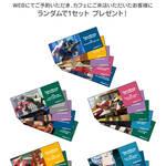 「TIGER BUNNY Cafe PLAYBACK!!」ブックマーカー5枚セット