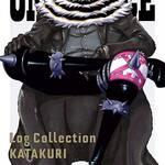 "DVD『ONE PIECE Log Collection ""KATAKURI""』"