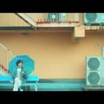 梶原岳人のカバー楽曲『紫陽花』MV解禁! 本人コメントも明らかに