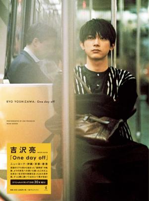 吉沢亮PHOTO BOOK『One day off』(ワニブックス)
