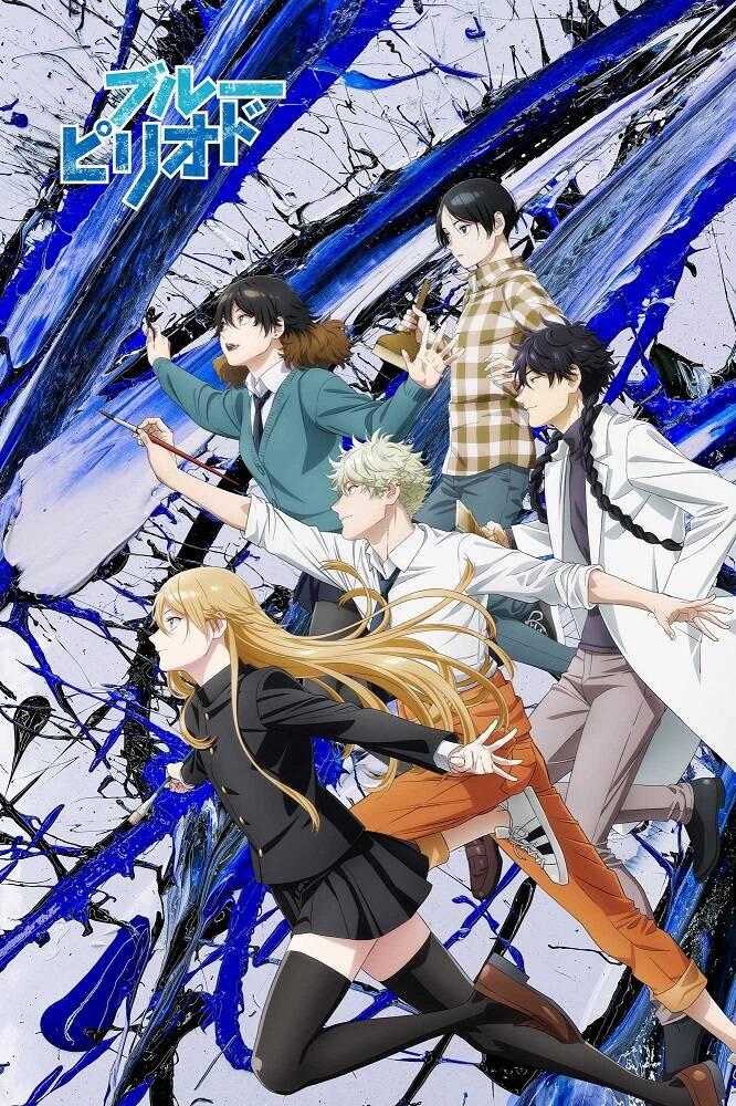 『ブルーピリオド』第2弾PV公開! オープニングテーマも初解禁!