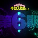 『僕のヒーローアカデミア』 テレビアニメ第6期制作決定! デク&死柄木の新録ボイスによる解禁ムービーも!