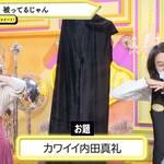 下野紘&内田真礼がNGワードを連発…!? 『声優と夜あそび』オフィシャルレポート【火曜日】