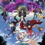 TVアニメ『半妖の夜叉姫』弍の章 キービジュアル